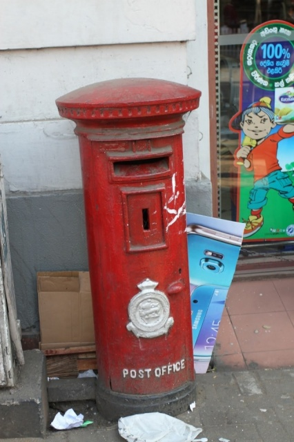 A very old British style letter box